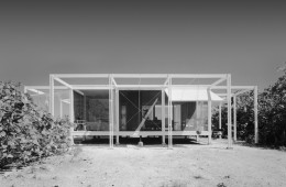 Paul Rudolph's Walker Guest House to be reconstructed in Sarasota