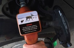 FIRST CITY TO IMPLEMENT CLIMATE CHANGE WARNING STICKERS AT GAS STATIONS