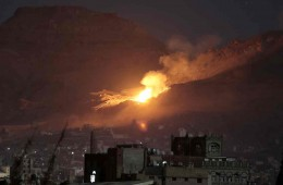 THE U.S. JUST BOMBED YEMEN, AND NO ONE'S TALKING ABOUT IT